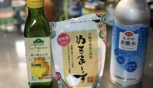 【全おっさんに推奨】肝臓浄化☆自家製スポドリの作り方【レシピ】