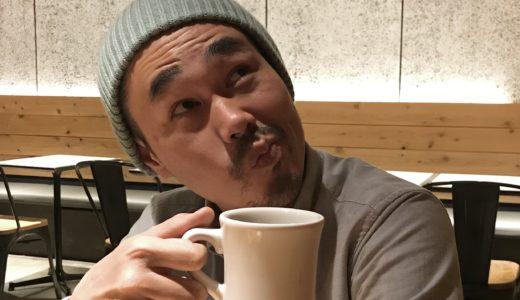 【保存版】僕のアトピーを治した完全無欠コーヒーの作り方と効果